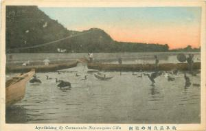 Ayu-fishing dy Cormorants Nayara gua Gifu Japan C-1910 Postcard 2084