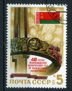 508248 USSR 1984 year Anniversary liberation Belarus from Nazi
