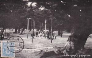 Japan Kobe Public Garden At Maiko