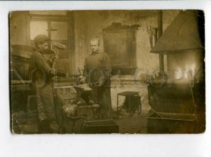 3119346 RUSSIAN Types Workers BLACKSMITH vintage REAL PHOTO