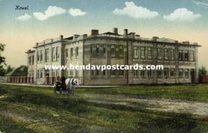 ukraine russia, KOVEL KOWEL, Unknown Building (1910s)