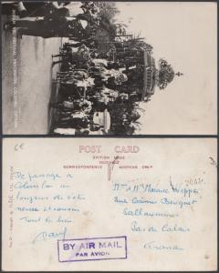 Ceylan 1950s Used postcard ( Procession at Colombo )