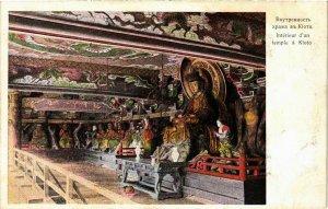 CPA AK KIOTO Interieur d'un temple. JAPAN ed. Russian (286918)