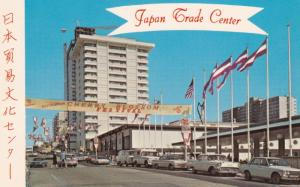 SAN FRANCISCO, California, 1940-60s; Japan Trade Center, Classic Cars, Nihonm...