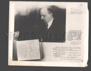 094135 USSR LENIN 1917 year Resolution Vintage photo POSTER