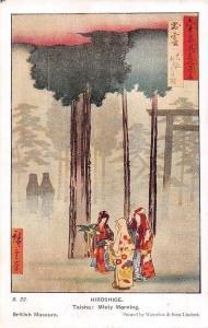 Japan Hiroshige Taisha Misty Morning Postcard