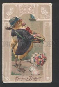119868 EASTER Dressed Chicken w/ MANDOLIN Vintage Embossed PC