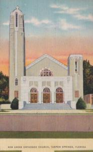 Florida Tarpon Springs New Greek Orthodox Church 1945
