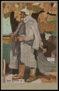 Germany 1915 Josse Goossens Bahlsens Leibniz Keks Biscuit WWI Feldpost Art 82410