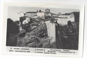 RPPC Greece Meteora Monastery Transfiguration of Christ