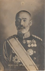 Imperial Japanese General Count Nogi Maresuke Captain early bas-relief postcard