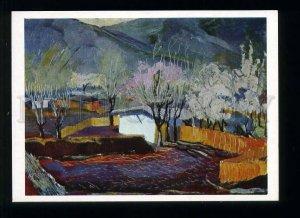 d208913 TAJIKISTAN  Habibullayev Sari-bolo old postcard
