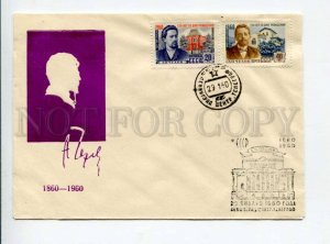 297824 USSR 1960 year writer Anton Chekhov silhouette COVER