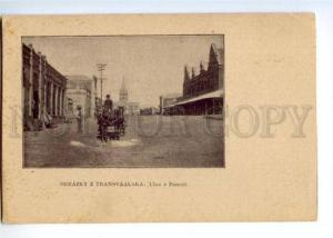 172228 SOUTH AFRICA street in Pretoria Vintage postcard