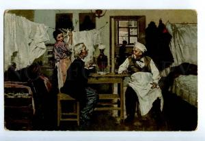 249399 RUSSIA Makovsky Tea SAMOVAR Granberg RPPC Dvinsk 1911 y