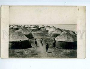 249762 Kazakhstan Koysary Koysara yurt Vintage photo postcard