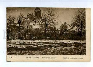 185583 FRANCE Church VETHEUIL by Claude MONET Vintage PC