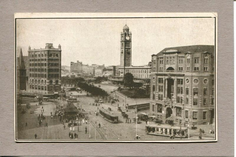 Australia - Street View Cable Cars Clock Tower Street Cars - 1900's Postcard 406