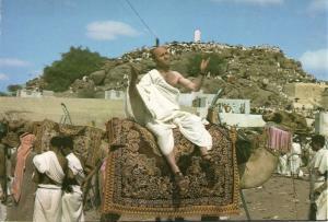 saudi arabia, MECCA MAKKAH, Pilgrims at Mount Arafat (1970s) Islam Postcard
