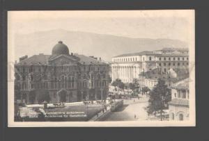 096754 BULGARIA Sofia Academie fur Geistliche trams Vintage PC