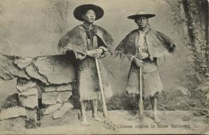 china, Native Chinese Coolies in Straw Raincoats (1910s) Postcard
