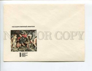 d403957 USSR 1970 year Kalashnikov State Hermitage unused First Day COVER blank