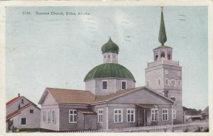SITKA , Alaska , PU-1941 ; Russian Church