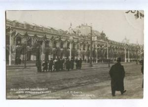 231678 RUSSIA PETERSBURG Jubilee reign Romanovs 1913 year Dvor