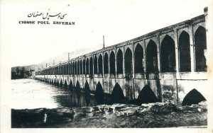 Ciosse Poul Esfehan Tehran Iran