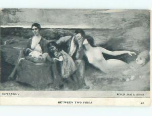 Pre-Linen Risque TOPLESS WOMEN - BETWEEN TWO FIRES AC4315