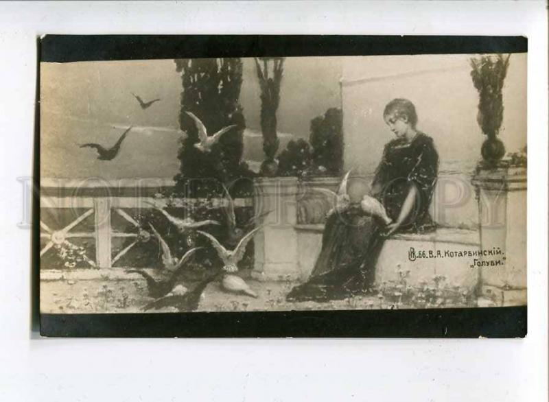 261011 BELLE Girl & Pigeons DOVE by KOTARBINSKY vintage PC