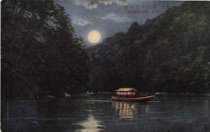 11124 Boat on the river at night, Arasmiyama Kyoto