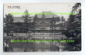 ft603 - Japan - Daibutsuden Kagamiike , Nara - postcard