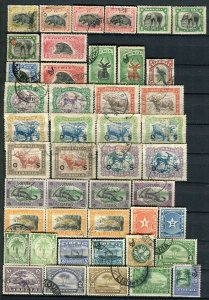265220 LIBERIA small collection used stamps ANIMALS overprints