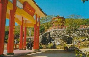 Yuen-Yen Yuen Yen Institute Cheung Wan Kowloon Hong Kong Postcard