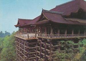 Japan Kyoto KiyomizuTemple
