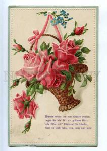 240965 GREETING Flowers ROSES in Basket Vintage EMBOSSED PC