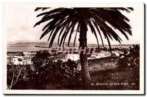 Modern Postcard Bizerte City Arabic