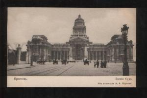 059547 BELGIUM Brussels court Building Old russian PC