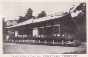 The Hall , Hokkedo in Todaiji . NARA , Japan , 00-10s