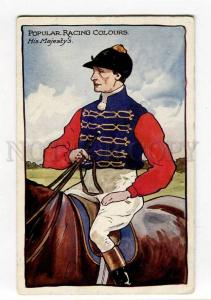 264792 His Majesty RACE Rider HORSE by DINK Vintage TUCK #6490