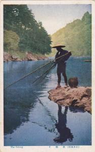 Fisherman , Japan, 00-10s
