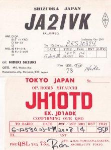 Shizuoka Tokyo 2x Japanese 1970s QSL Radio Card s