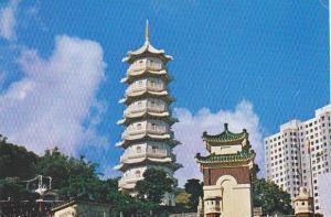 Hong Kong Tiger Gardens Seven Storeyed Pagoda