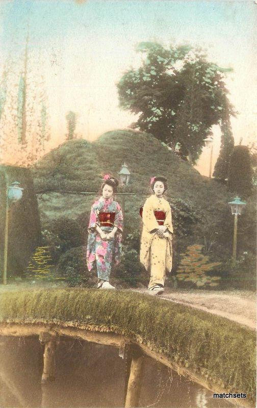 C-1908 Japan hand colored Women Native Costume postcard 12044