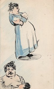 F93/ Hand-Made Postcard? Breast-Feeding Woman Sketch Baby Y.M.C.A. 7