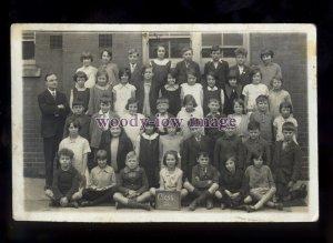 su3619 - Early Unidentified Primary School Photo, Class 2, London?? - postcard
