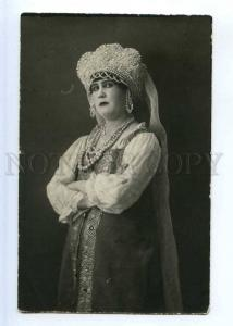 243197 Russian OPERA singer BELLE Kokoshnik Vintage PHOTO