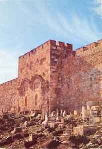 B52537 The golden Gate In arabic called Bad Dahriyeh or gate of Eternity jordan