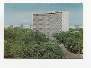 BF29107 taskent  uzbekistan front/back image